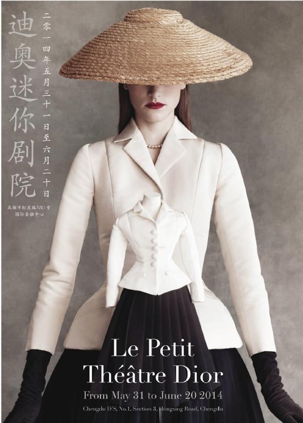 Le Petit Théâtre Dior, la exhibición itinerante de los vestidos miniatura de la casa de alta costura francesa