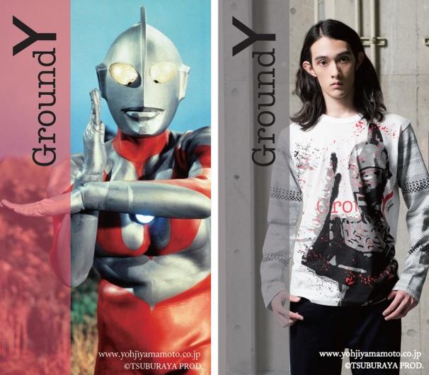 Yohji Yamamoto y su colección de poleras unisex inspiradas en Ultraman