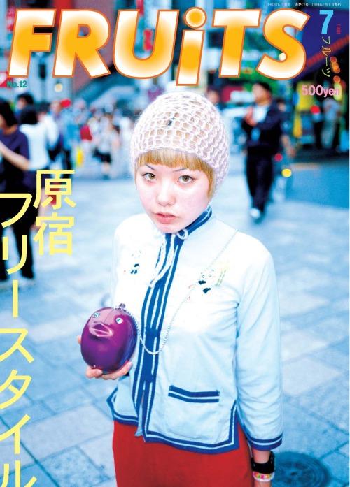 FRUiTS: La revista pionera del street style en Japón