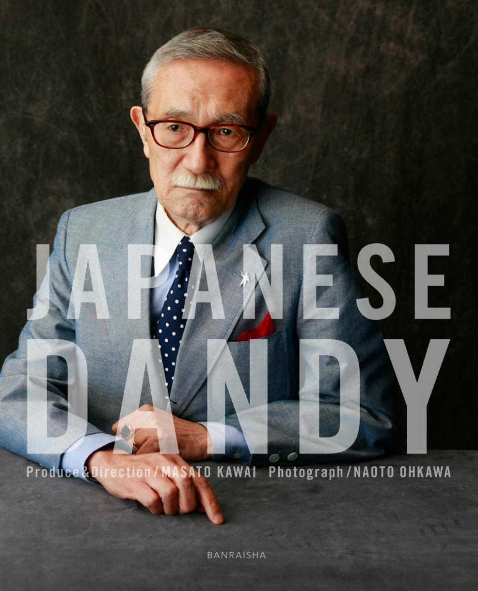 Japanese Dandy: El libro que retrata a los caballeros más estilosos de Japón