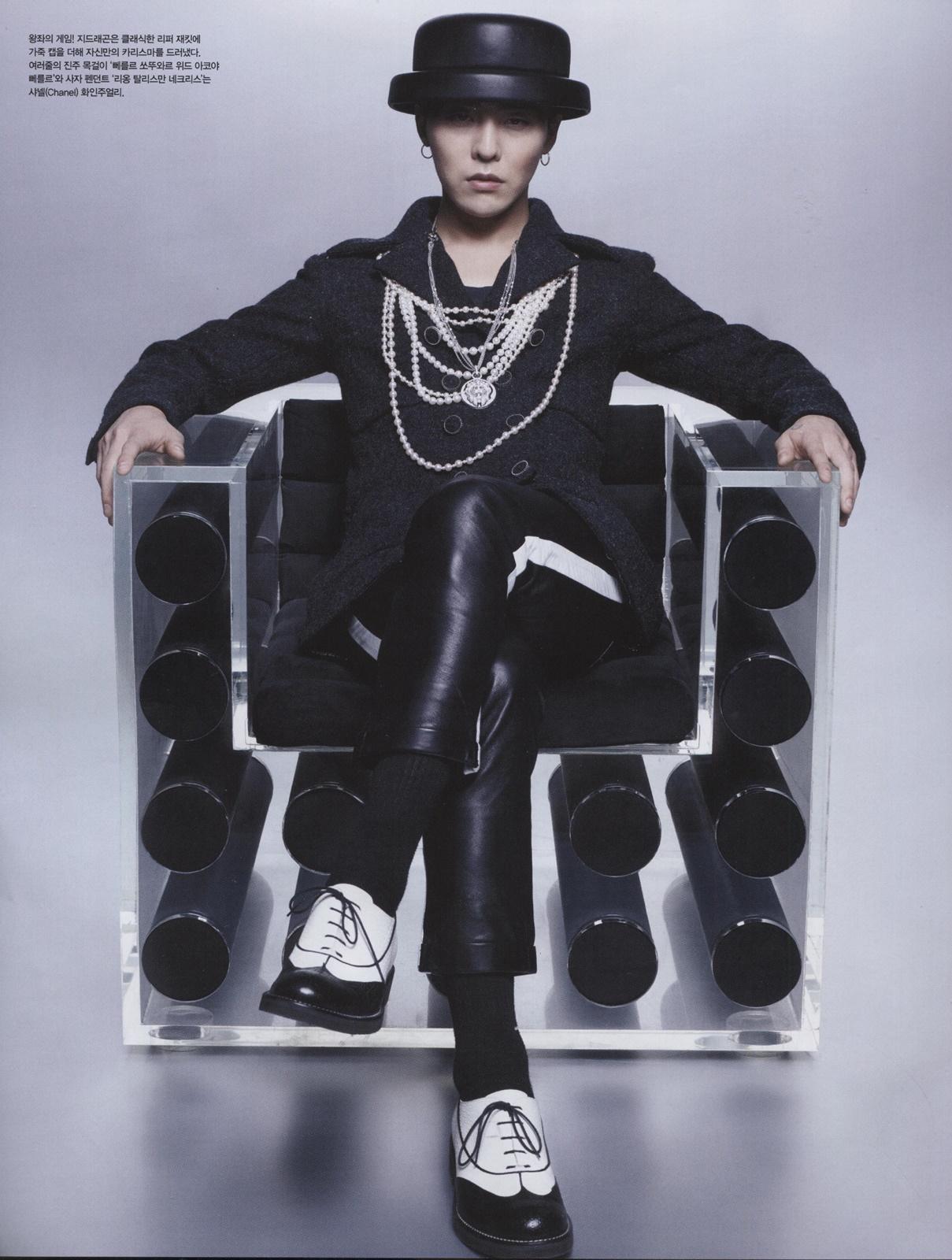 G-Dragon por Karl Lagerfeld para Vogue Korea aniversario
