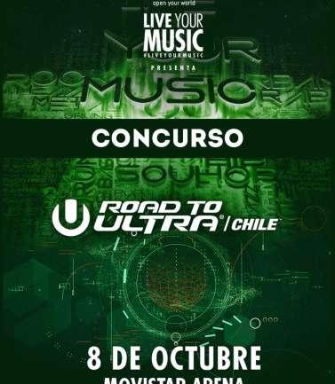 Concurso #HeinekenLife (cerrado): Regalamos entradas para Road to Ultra Festival Santiago
