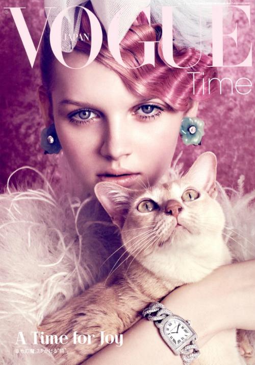 Strike a pose: Vogue en agosto