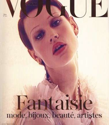 La última Vogue de Carine Roitfeld