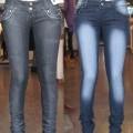 Importadora de jeans