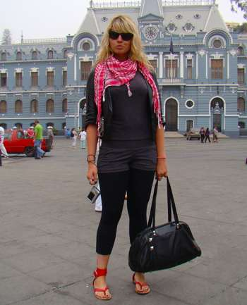 Vesna Beros