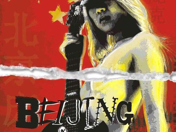 Beijing Punk: Ser punk en China
