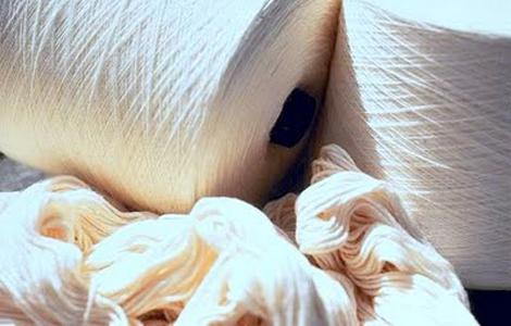 Atención Diseñadores: Textiles Peruanas