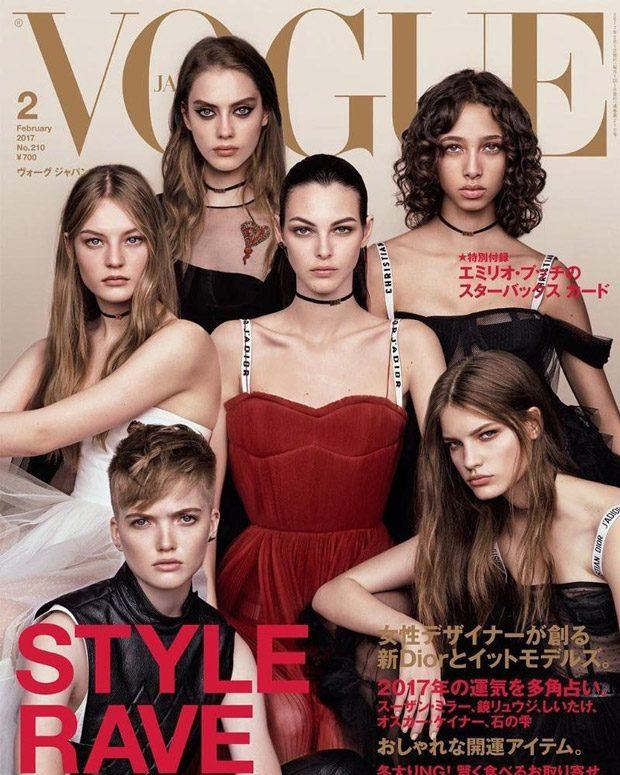 El éxito de Dior en las portadas de revistas