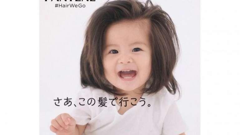 Baby Chanco, la nueva cara de Pantene