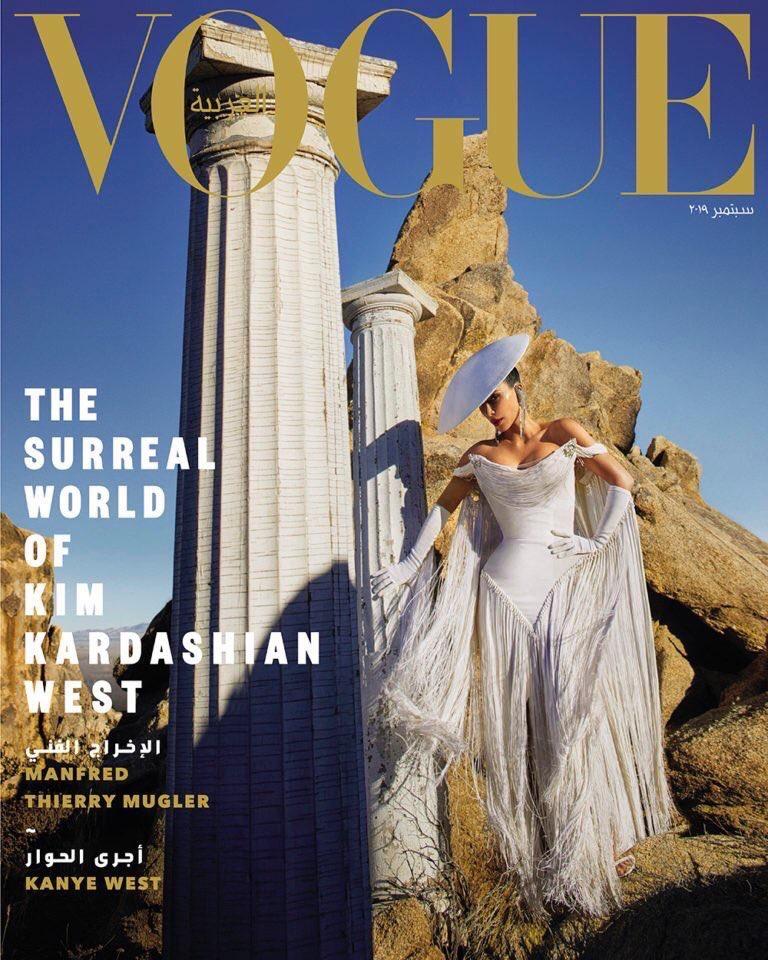 #SeptemberIssue: Las portadas de revistas de septiembre