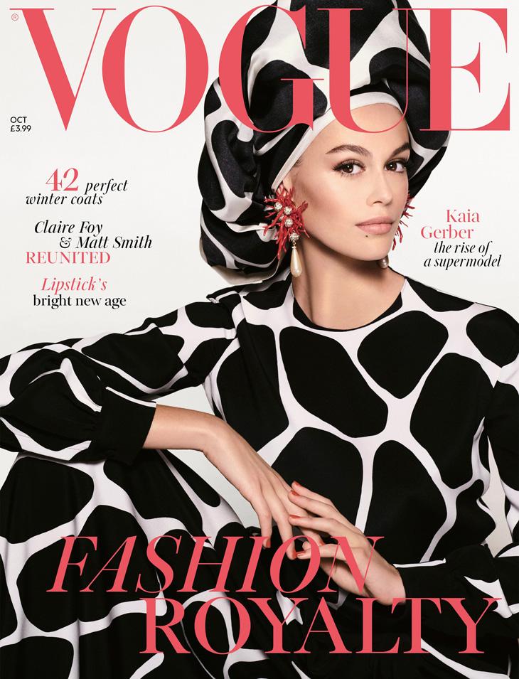 Las portadas de revistas de octubre