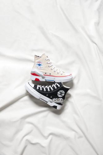 Twisted Classics: los nuevos modelos de Converse